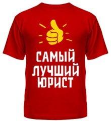 Услуги юриста в Прокопьевске
